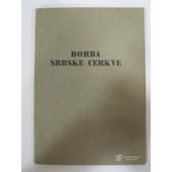 Borba srbske cerkve